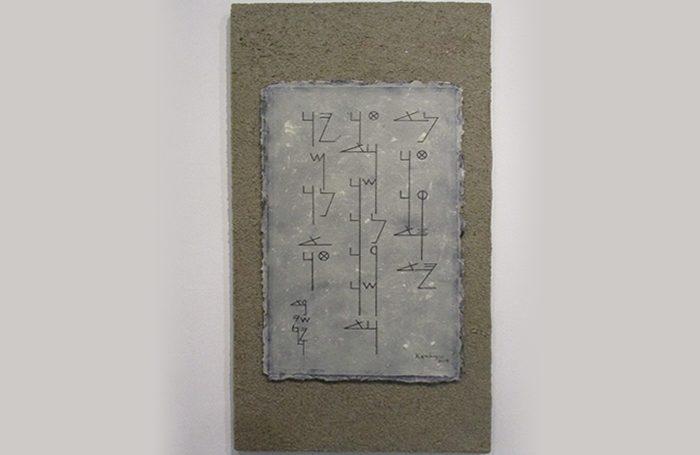 002-01 Haiku of Matsuo Basho(From the character Phenecia), 90×55㎝, Azabu Japanese paper Resin Oil paint,slag, 2018, 400,000 yen